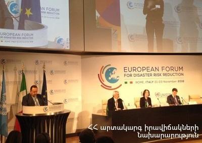 ԱԻ նախարարության պատվիրակությունը մասնակցում է ԱՌՆ Եվրոպական ֆորումին