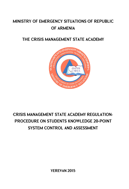 CRISIS MANAGEMENT STATE ACADEMY REGULATION-PROCEDURE ON STUDENTS KNOWLEDGE 20-POINT SYSTEM CONTROL AND ASSESSMENT