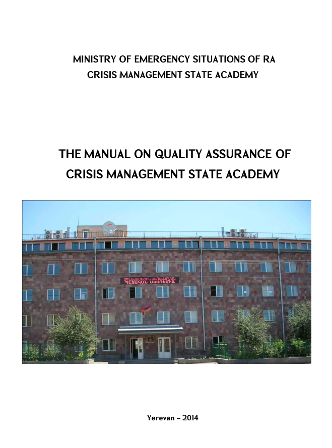 THE MANUAL ON QUALITY ASSURANCE OF  CRISIS MANAGEMENT STATE ACADEMY