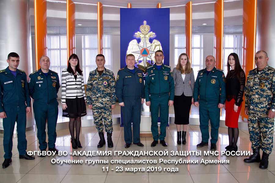 Հակաճգնաժամային կառավարում․ Փրկարարների վերապատրաստում Ռուսաստանում
