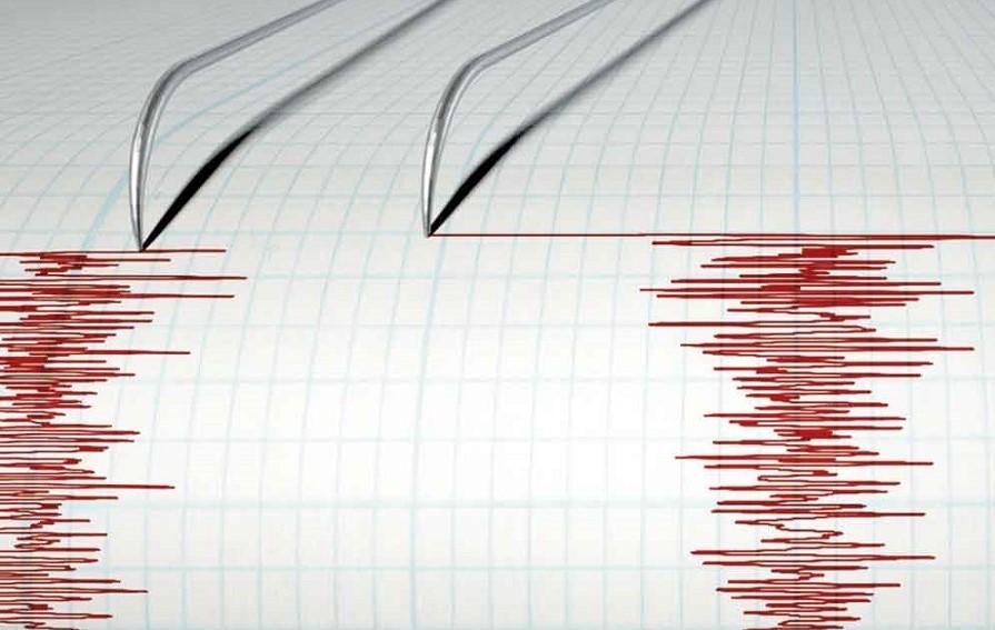 Երկրաշարժ Պերուում. կա 1 զոհ և 11 վիրավոր