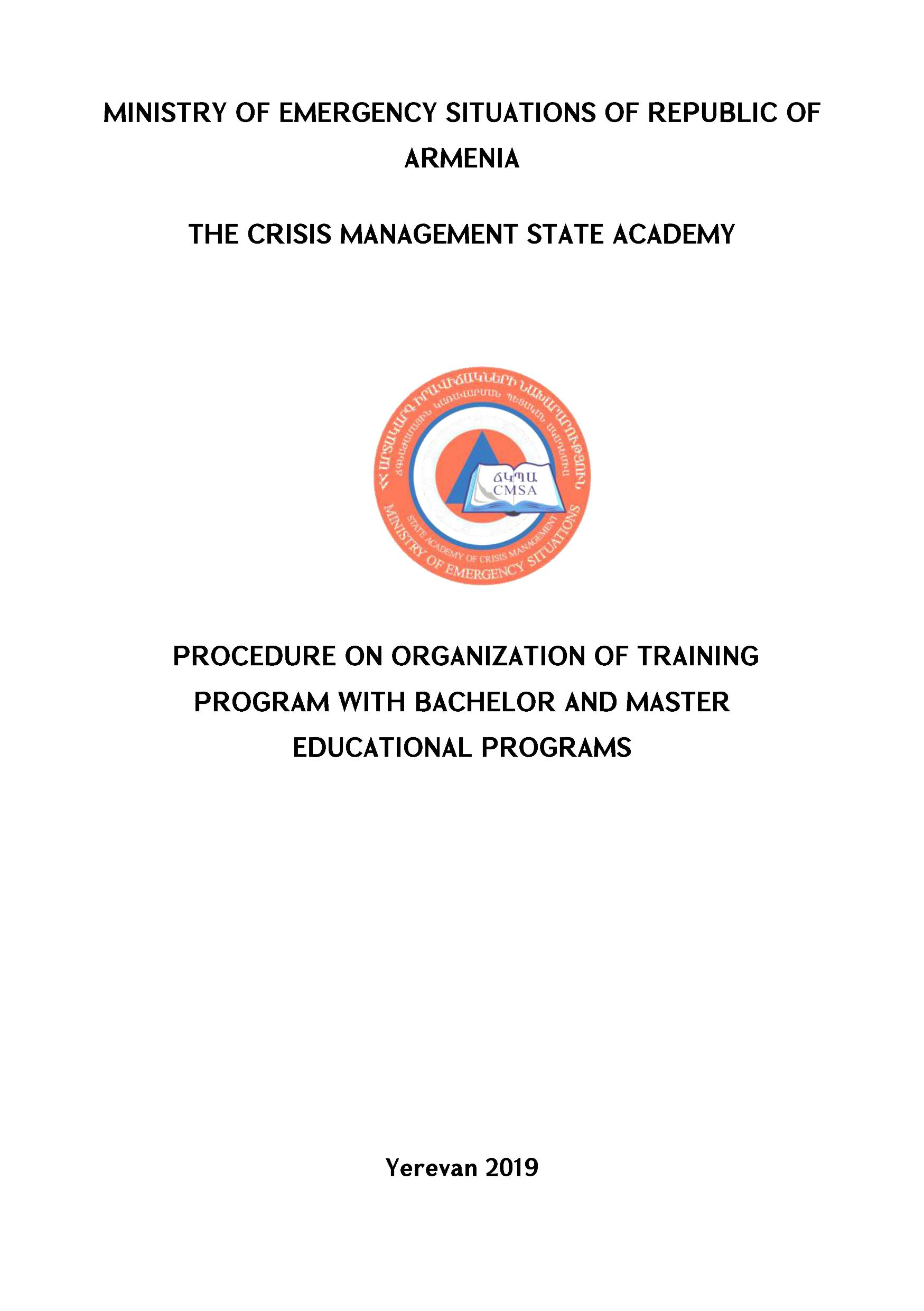 PROCEDURE ON ORGANIZATION OF TRAINING PROGRAM WITH BACHELOR AND MASTER EDUCATIONAL PROGRAMS