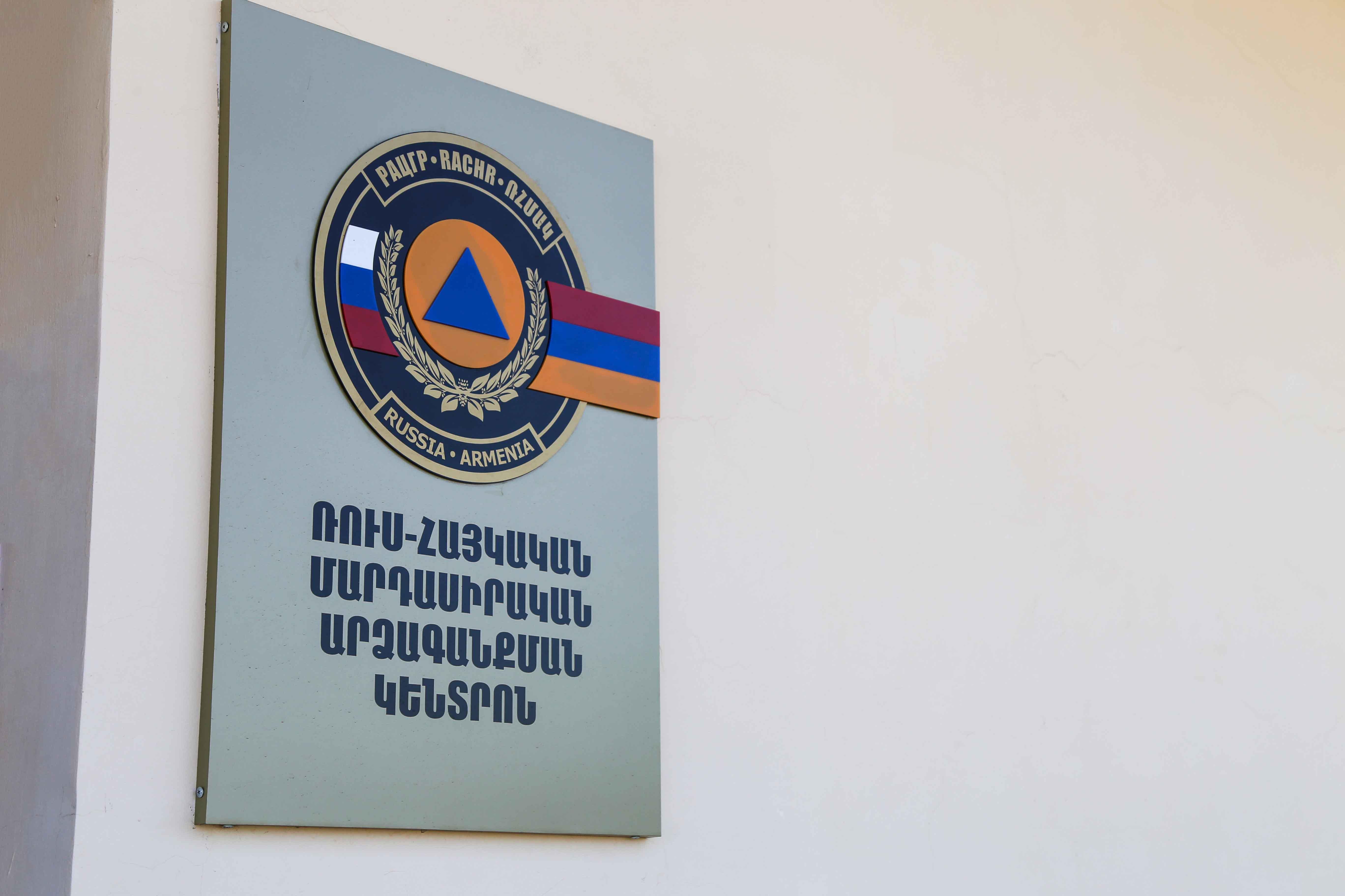 Ռուսաստանում կվերապատրաստվի եւս 10 հայ փրկարար