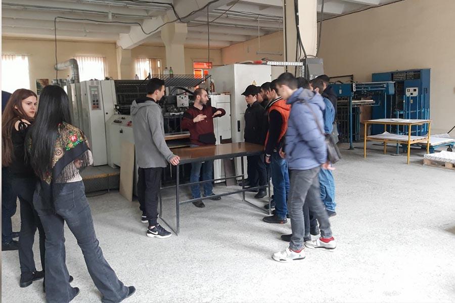 Գիրք նվիրելու օրը ՃԿՊԱ ուսանողներն այցելել էին տպարան