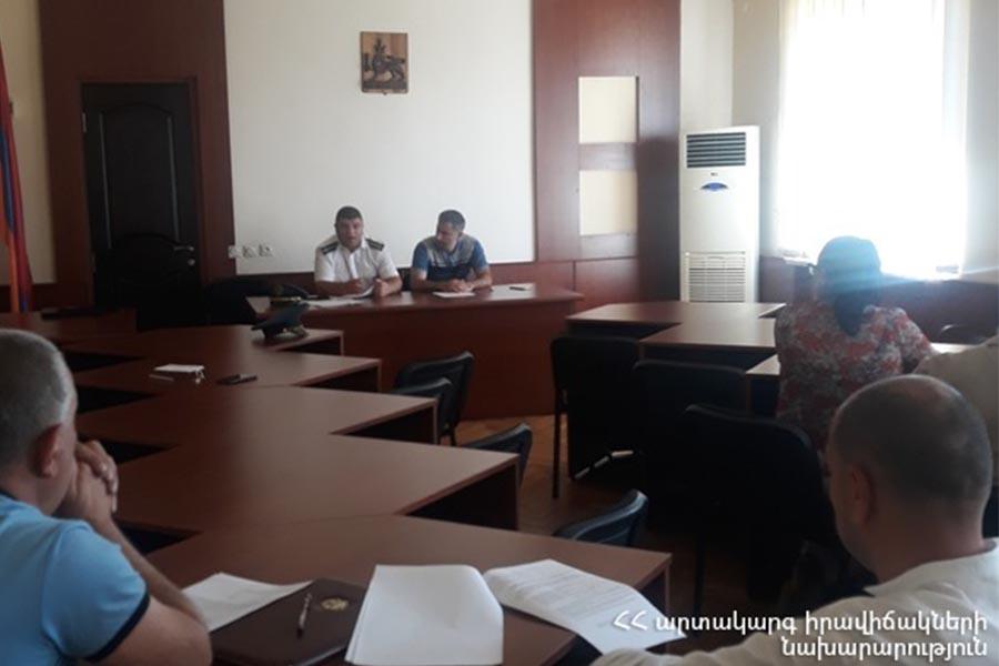 Հատուկ տակտիկական ուսումնավարժանք Մալաթիա-Սեբաստիա վարչական շրջանում
